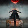 Greg Frewin Magic Show with Dining Options – Up to 71% Off