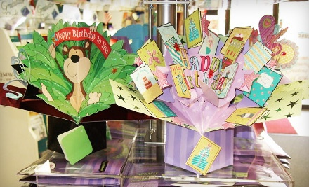 $20 Groupon for Balloon Bouquets and Specialty Gifts - Balloons Galore & Gifts in Springboro