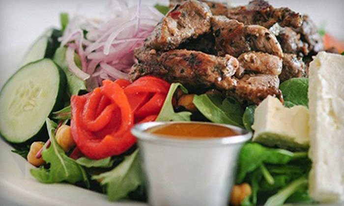 Petra Cafe - Forest Hill Location: $14 for Two Groupons, Each for $14 Worth of Mediterranean Fare at Petra Cafe ($28 Total Value)