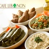 Up to 52% Off Middle Eastern Fare