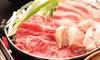 長野 信州3大肉食べ比べ+飲み放題/貸切風呂/1泊2食