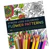 Adult Coloring Book Bundle