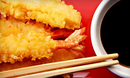 $30 Groupon to Wok 'n Fire - Wok'n Fire in Burr Ridge