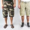 Raw X Men's Portland Cargo Shorts