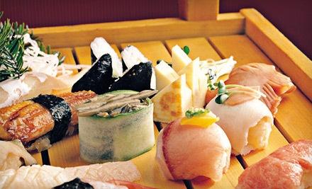 Fuji Mountain Japanese Restaurant  - Fuji Mountain Japanese Restaurant  in Philadelphia