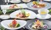 静岡/伊豆 伊勢海老と地魚、国産牛ステーキを愉しむ本格フレンチコース /1泊2食