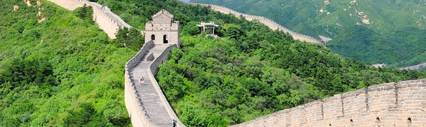 ✈ 10-Day Guided Tour of China with Air from InterTrips