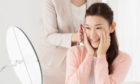 Beauty Salon Leaf
