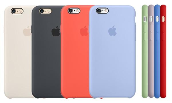 Cover originale Apple in silicone per iPhone 6 plus o 6s plus disponibile in vari colori a 19,98 € (56% di sconto)
