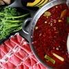Up to 40% Off Little Sheep Mongolian Hot Pot