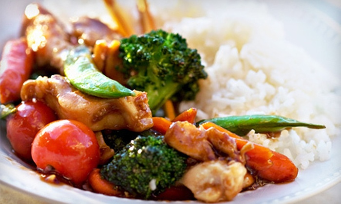 Rice Asian Take-out - San Antonio: Pan-Asian Fare at Rice Asian Take-out (Up to 55% Off). Two Options Available.