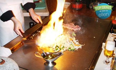 $50 Groupon to Aki Da Japanese Seafood House - Aki Da Japanese Seafood House in Toronto