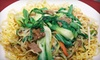 Lhasa Cafe - Northampton: $12 for $24 Worth of Tibetan Cuisine at Lhasa Café in Northampton
