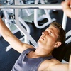 Up to 84% Off Fitness Classes at World Gym