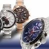 Omikron Chronograph Bateleur Men's Watch