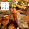 東京都/笹塚 ≪選べる絶品ビストロメニュー+飲み比べワイン2杯(チャージ・アミューズ代込)≫