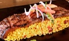 Up to 43% Off Cuban Dinner at Havana Cafe