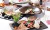 赤坂 厳選肉料理含むWメインなど全11品コース/1名分 or 2名分 or 4名分