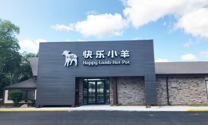 Asian Fusion and Chinese Food - Happy Lamb Hot Pot | Groupon