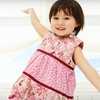 52% Off Children's Apparel in Harrison Township