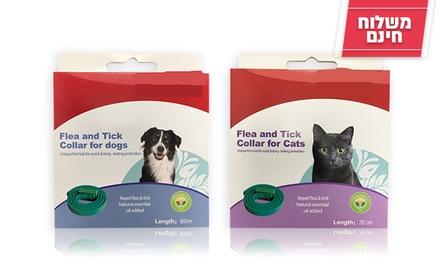 קולר נגד פרעושים וקרציות לכלבים או לחתולים המבוסס על פורמולה ייחודית טבעית ללא חומרים כימיים ב-24.9 ₪ בלבד. משלוח חינם!