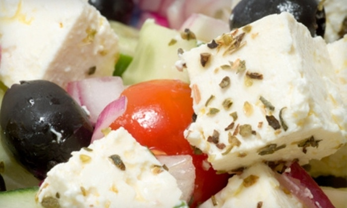 Aristotle Grill - Sugar Land: $7 for $15 Worth of Mediterranean Fare at Aristotle Grill in Sugar Land
