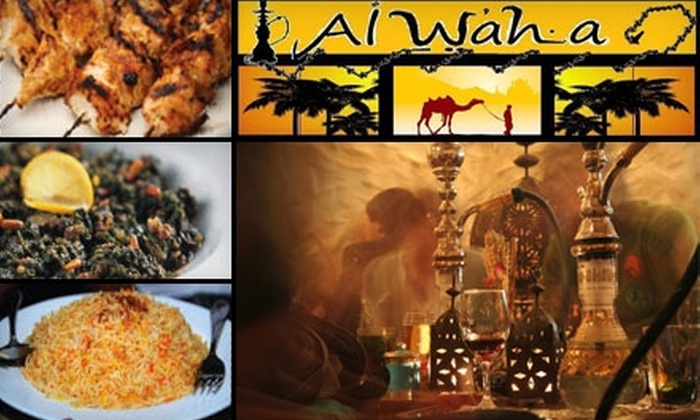 Al Waha Restaurant and Hookah Lounge - Tower Grove South: $13 for $30 Worth of Bedouin Cuisine and Hookah at Al Waha