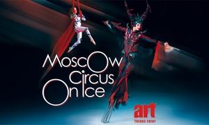 """Art Trends: 2 Tickets für das neue Programm """"Triumph"""" des Moscow Circus on Ice im Januar 2018 (bis zu 55% sparen)"""