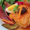 Up to 48% Off Peruvian Cuisine at Antara Peruvian Cuisine