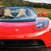Up to 61% Off Car Rental from Getaround