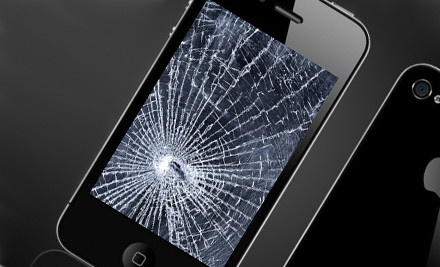 Back-Glass Back Replacement for an iPhone 4 or 4S (a $30 value) - Nation Wireless iPhone Repair in Hot Springs National Park