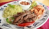 20% Cash Back at Fonda Santa Rosa, Mexican cuisine
