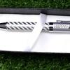 Personalised Engraved Pen Set