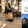 51% Off Wine Tasting & Tour in St. Croix Falls