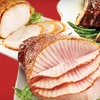 Half Off Meats and Café Fare at HoneyBaked Ham