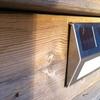MaxsaSolar-Powered Metal Deck Lights (4-Pack)