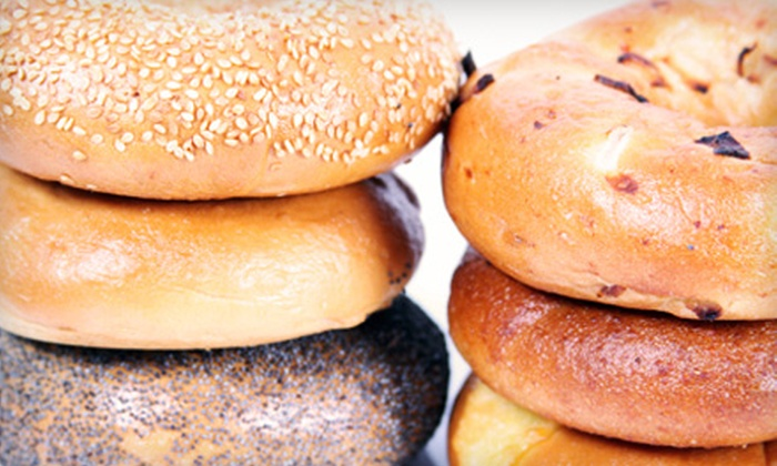 The Bagel Factory - St. Albans: $9 for Bagel Package with One Dozen Bagels & One Pound of Cream Cheese at The Bagel Factory in Jamaica (Up to $19.19 Value)