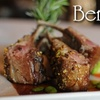 Up to 53% Off Steak & More at Bentley's