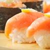 Up to 60% Off at Matsuya Sushi & Grill