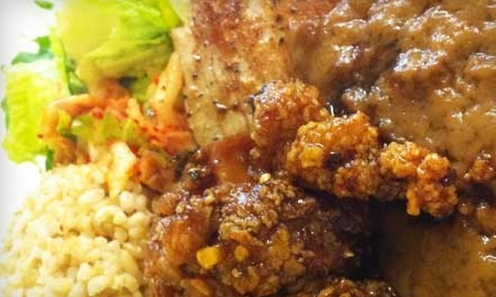 Cooke Street Diner - Ala Moana - Kakaako: $5 for $10 Worth of Local-Style Plate Lunches at Cooke Street Diner