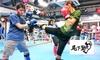 ボクシングトレーニング|男女可