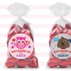 Valentine's Day Sticker & Treat Set from Personalized Planet (24-Pc.)