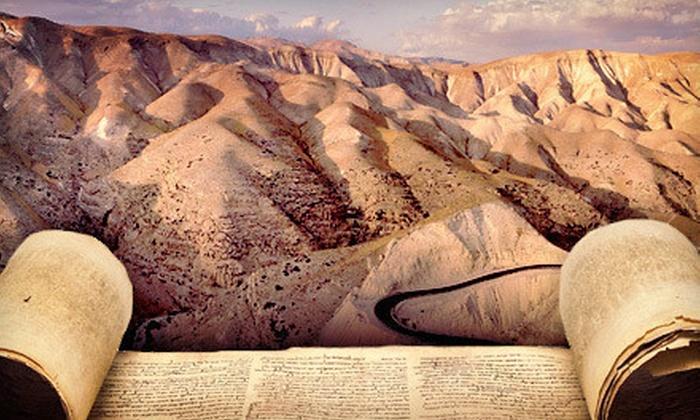 """Dead Sea Scrolls & the Bible"" - Seminary Hill: ""Dead Sea Scrolls & the Bible"" Exhibition Two or Four at Southwestern Seminary (Up to 56% Off)"