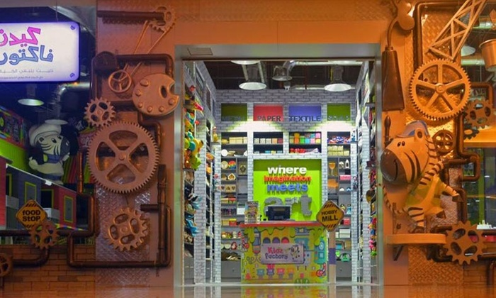 Kidz Factory - From AED 55 - Abu Dhabi | Groupon