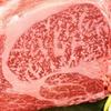 東京都/田町・三田≪焼肉食べ放題(黒毛和牛など4品付)+飲み放題120分≫