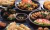 Ho Ho Chinese Kitchen - Barcelona: 20% Cash Back at Ho Ho Chinese Kitchen