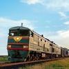 Trans Siberia Express : Voyage en train à travers la Sibérie et l'Asie