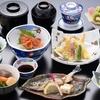 兵庫/波賀温泉 天然温泉と旬の味覚満載の食の贅を/1泊2食付