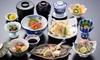 兵庫/波賀温泉 天然温泉と旬の味覚満載の食の贅を/1泊2食