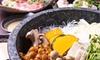 大阪府/なんば 自慢の石鍋が気軽に楽しめるコース5品+1ドリンク